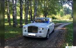 Пятигорск Phantom 2005