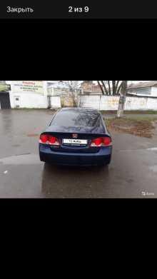 Королёв Civic 2006