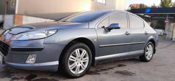 Саратов 407 2005
