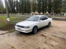 Севастополь Vista 1992