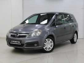 Тверь Opel Zafira 2007