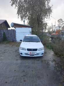 Новосибирск Expert 2002