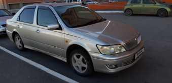 Новосибирск Vista 2002