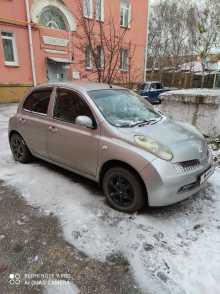 Омск March 2005