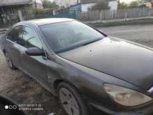 Симферополь 607 2003