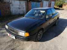 Валуйки 80 1991