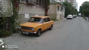 Новороссийск 2101 1977