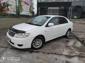Иркутск Corolla 2005