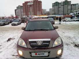 Екатеринбург Tingo 2011