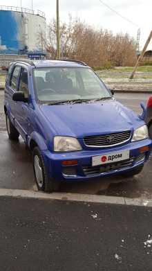 Екатеринбург Cami 1999