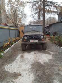 Пермь 3151 2001