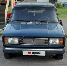 Зарайск 2104 1996
