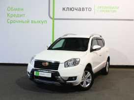 Краснодар Emgrand X7 2015