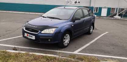 Кызыл Ford 2005
