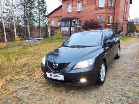 Новоуральск Mazda3 2006