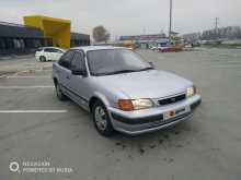 Новосибирск Tercel 1996