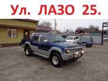 Свободный Strada 1995