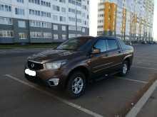 Оренбург Actyon Sports 2012