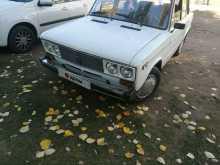 Тольятти 2106 1986