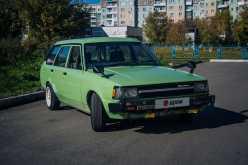 Новокузнецк Corolla 1985