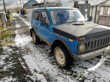Нижний Тагил 4x4 2121 Нива 1980