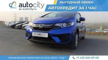 Владивосток Fit 2017