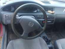 Белогорск Civic 1992