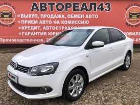 Киров Polo 2011