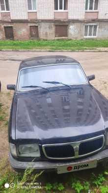 Смоленск 3110 Волга 2000