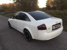Курск A6 2000