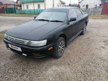 Новосибирск Vista 1990