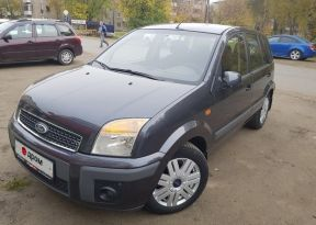 Шуя Ford Fusion 2007