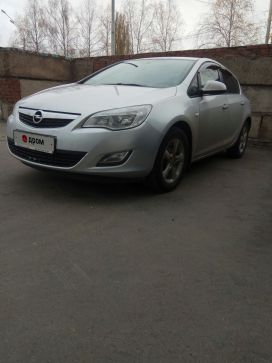 Дюртюли Astra 2011