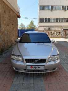 Симферополь S80 1999