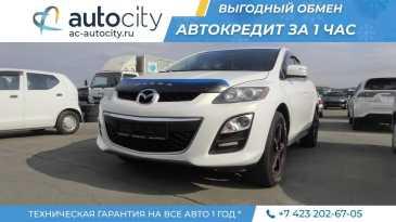 Владивосток CX-7 2010