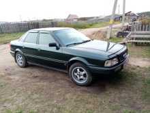 Каргаполье 80 1993