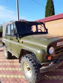 Краснодар 3151 1987