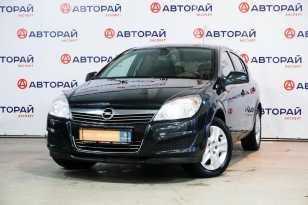 Ульяновск Astra 2014