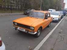 Москва 2140 1979
