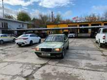 Красногорск 190 1983