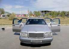 Астрахань S-Class 1996