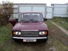 Лакинск 2107 2002
