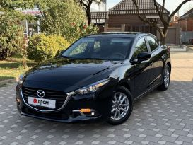 Краснодар Mazda3 2018