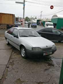 Симферополь Omega 1987