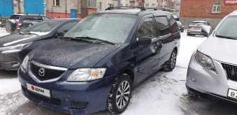 Сургут MPV 2003