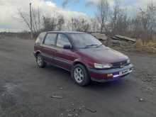 Барнаул Chariot 1993