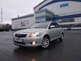 Чебоксары Avensis 2008