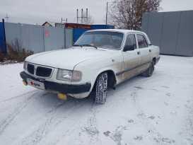 Арамиль 3110 Волга 1999