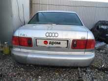 Таганрог A8 2001