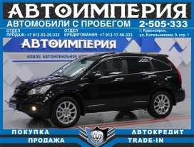 Красноярск CR-V 2011
